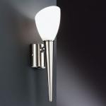 Wandfackel - Stahl - Wandlampe