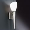 Dekorative Lampen - Wandfackel Stahl - Wandlampe