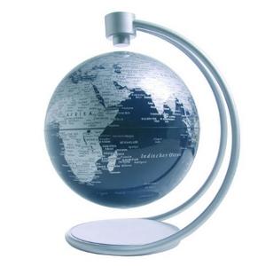 Zimmerdekoration - Magnet-Schwebeglobus